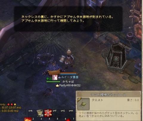screenshot_20200315_00016