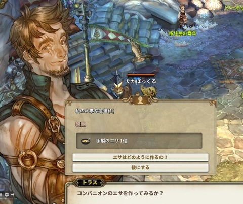 screenshot_20200405_00011