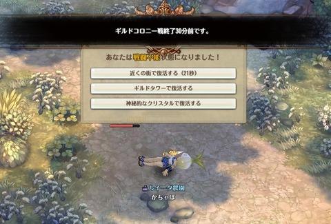 screenshot_20190505_00012