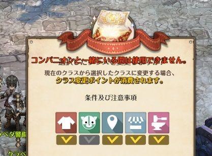 screenshot_20190710_00004