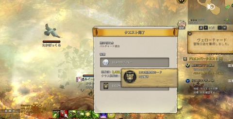 screenshot_20200314_00044