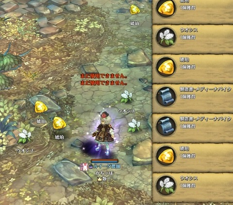 screenshot_20181011_00013