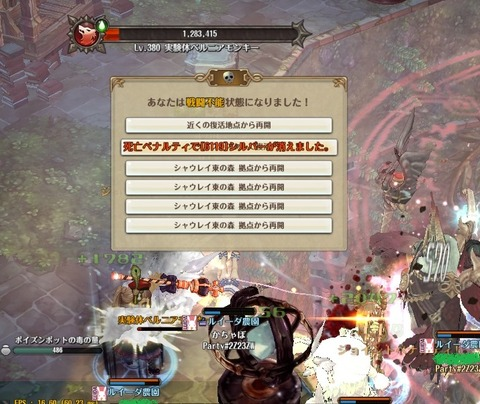 screenshot_20181213_00031