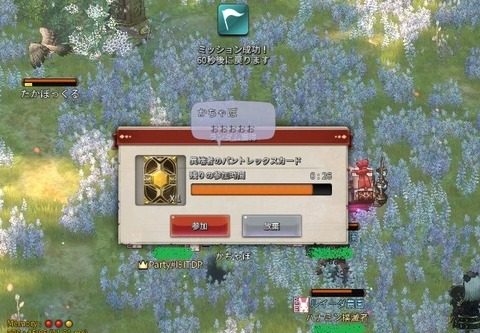 screenshot_20200315_00032