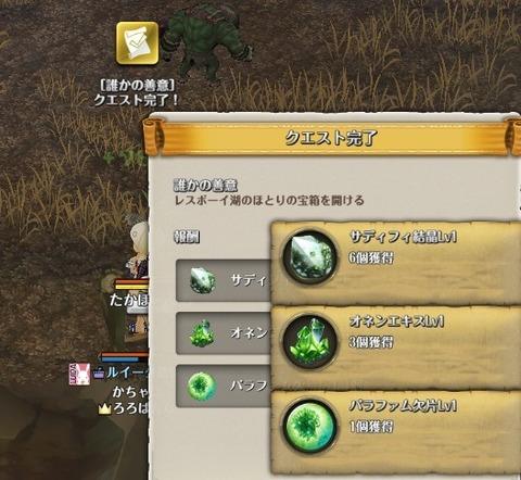 screenshot_20190410_00032