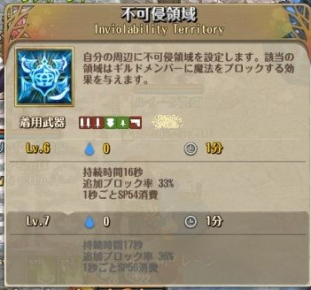 screenshot_20181201_00009