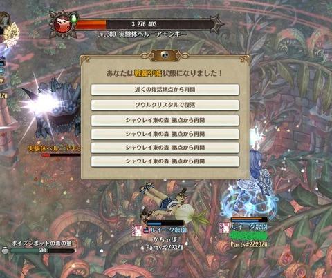 screenshot_20181213_00029