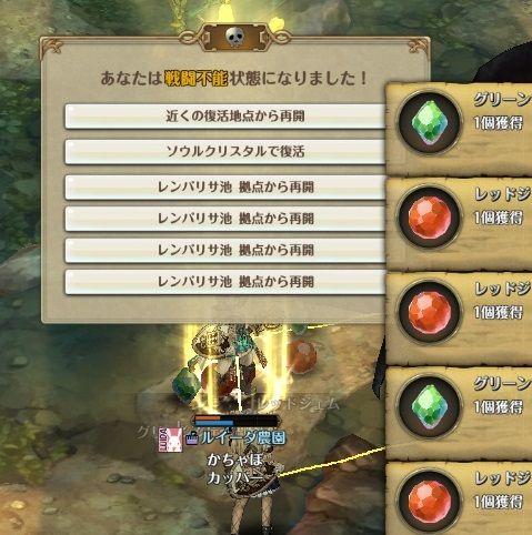 screenshot_20181001_00010