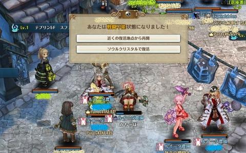 screenshot_20190304_00002