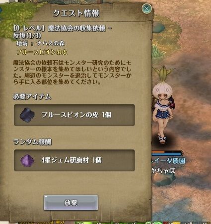 screenshot_20190521_00005