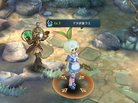 screenshot_20181212_00002
