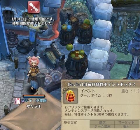 screenshot_20190418_00021