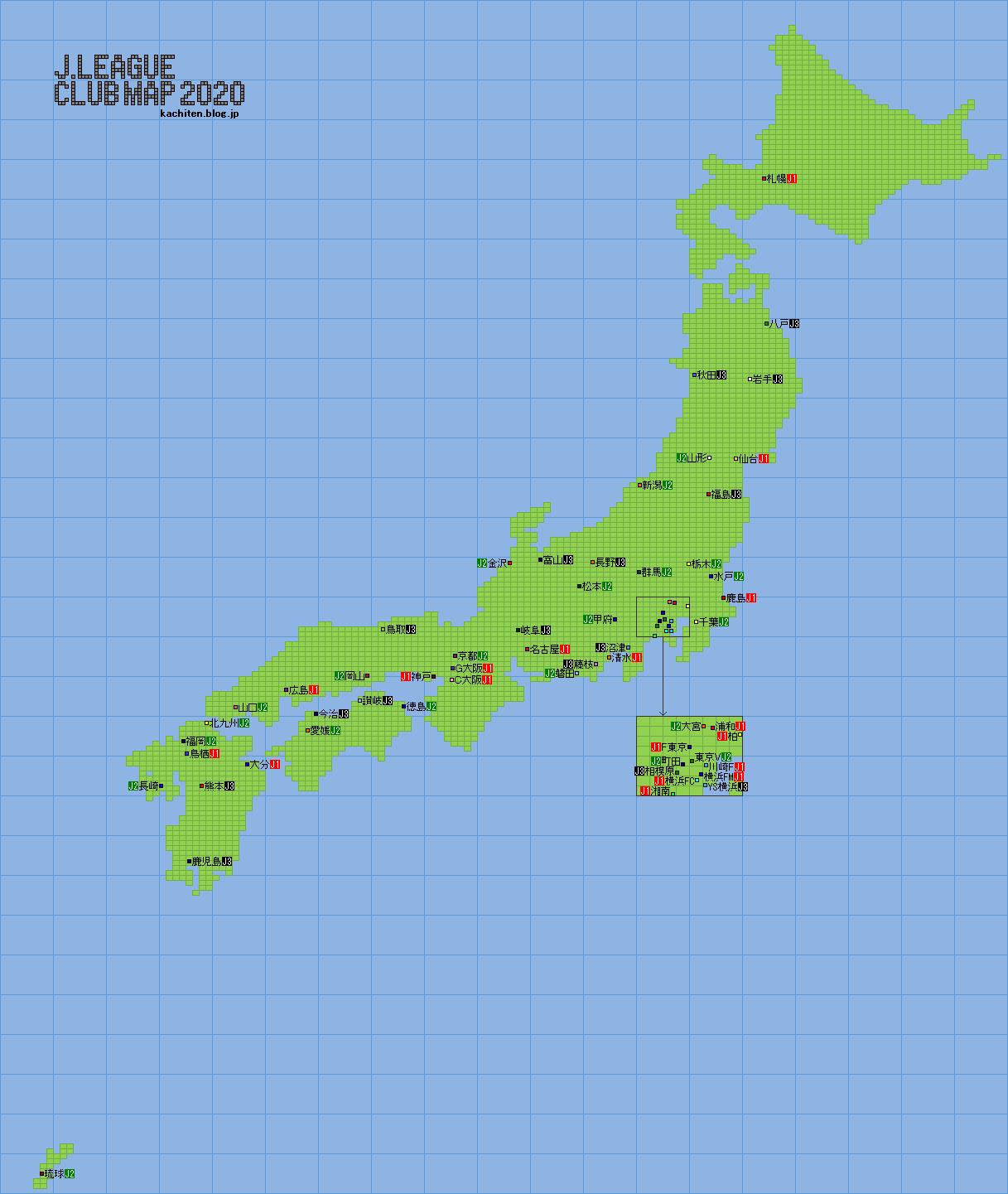 2020クラブマップ