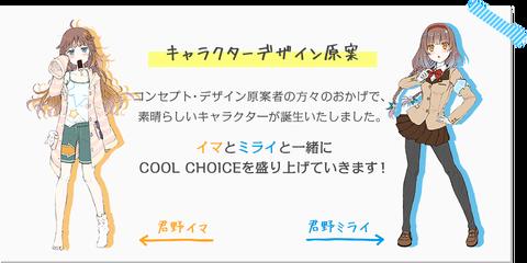 author_pc