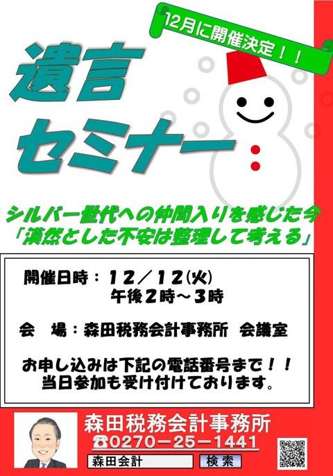 souzoku-717x1024