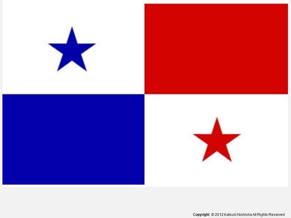スライド1 1)パナマ概況1.面積75,517平方キロメートル(北海道よりやや小さい... 第1