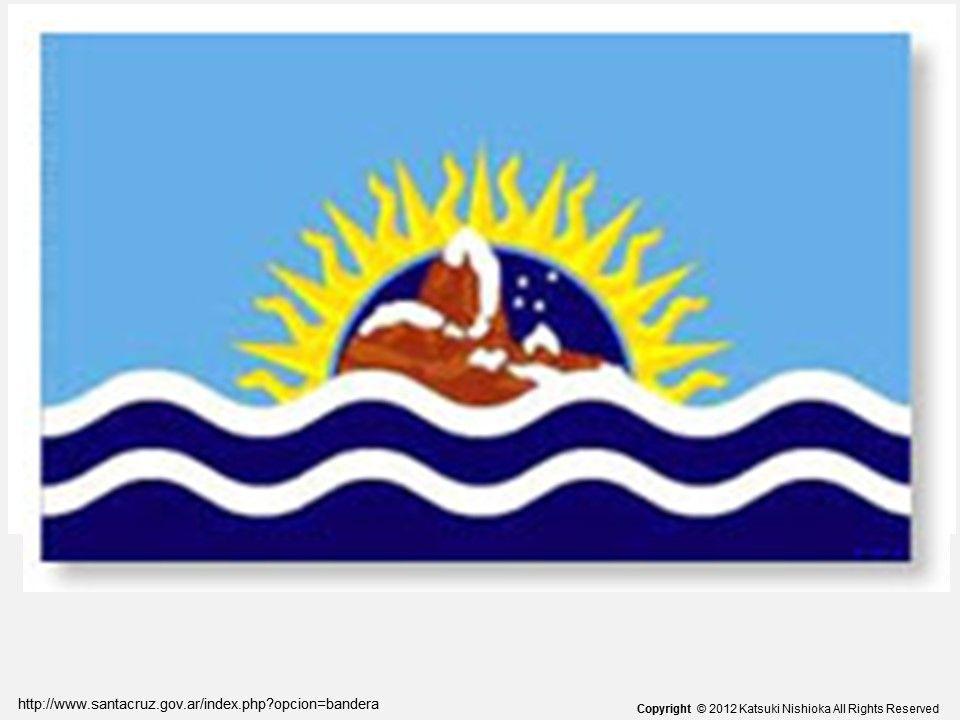 第20回『アルゼンチン州旗に見る不思議2015。』《サンタ クルス州 ...