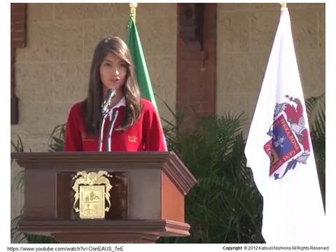 メキシコの旗の意味を調査する