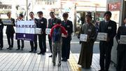 shibuya-1-thumb-200x112-1544