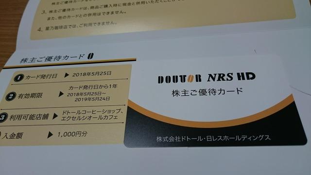 DSC_2021