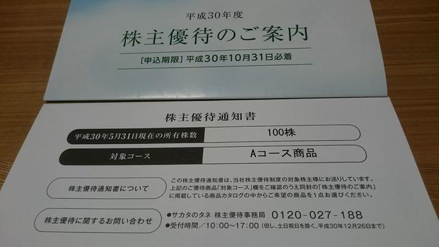 DSC_3255
