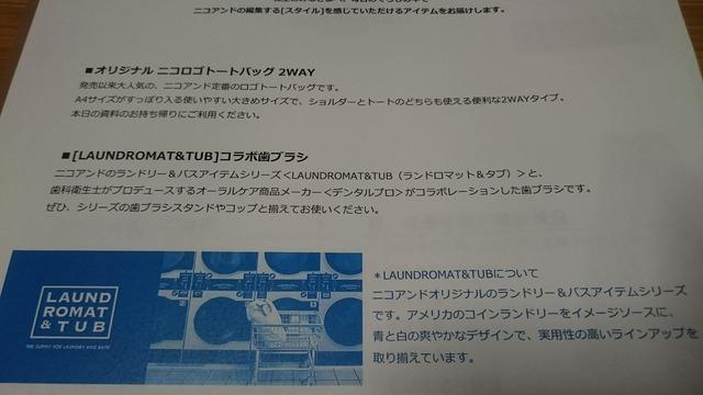 DSC_4003