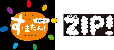 img_mv_logo