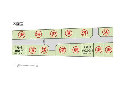 古室区画図2-(1)