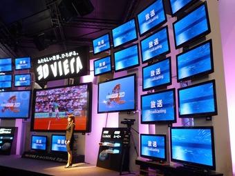パナソニック3Dテレビ シーテックジャパン2010