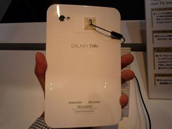 galaxy-tab(ギャラクシー)