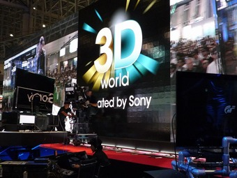 ソニー3Dテレビ シーテックジャパン2010