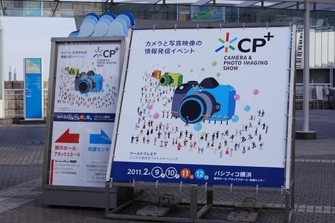 CP_01