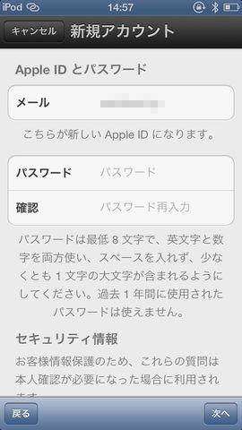 第5世代「iPod touch」【レビュー】