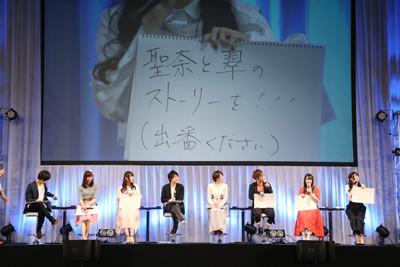 告白実行委員会AnimeJapan2017