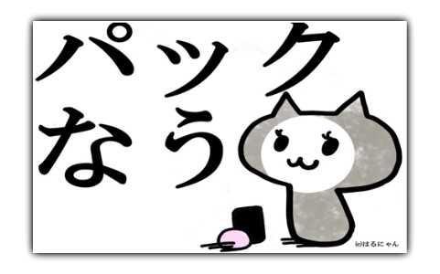 ゴスロリ社長01