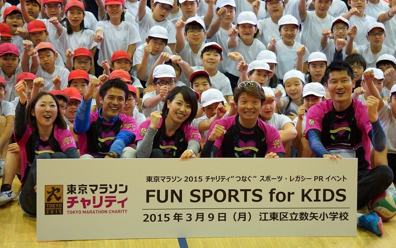 FUN SPORTS for KIDS