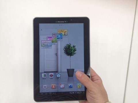 GALAXY Tab 7.7 Plus大きさ