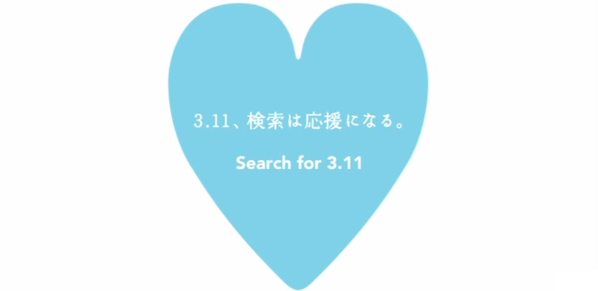 Search for 311