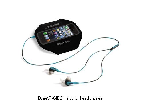 ose(R)SIE2i sport headphones