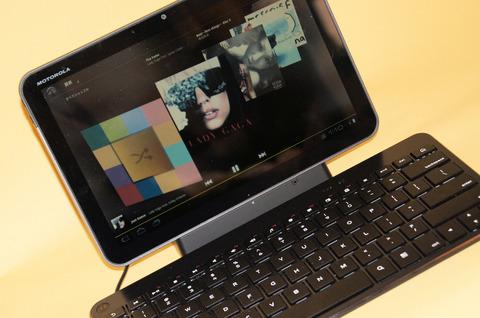 XOOM-keyboard