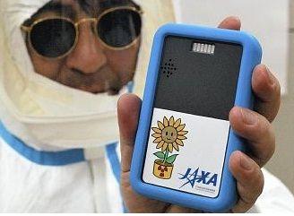 JAXA01