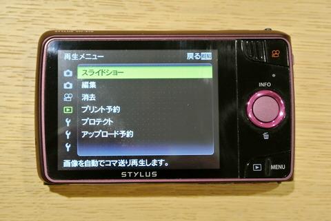 121018_stylus_pink_04
