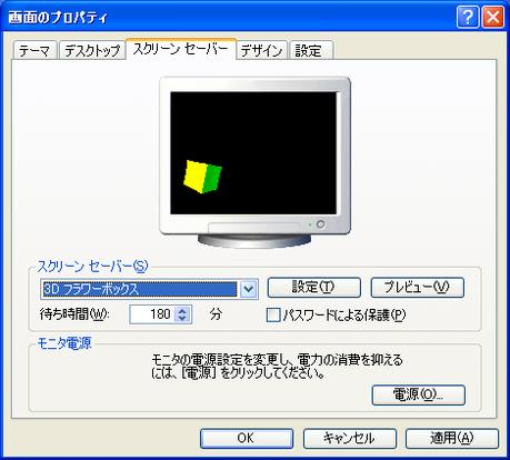 sc_201105281518