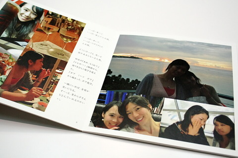 121115_photoalbum_03_960