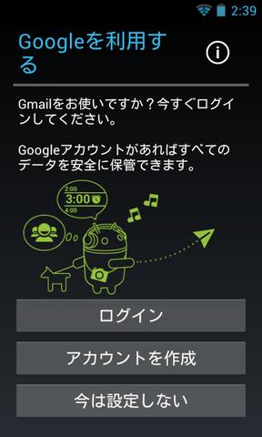 Screenshot_2012-11-03-02-39-46