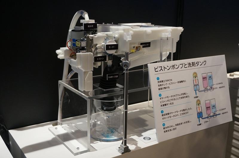 DSC00528