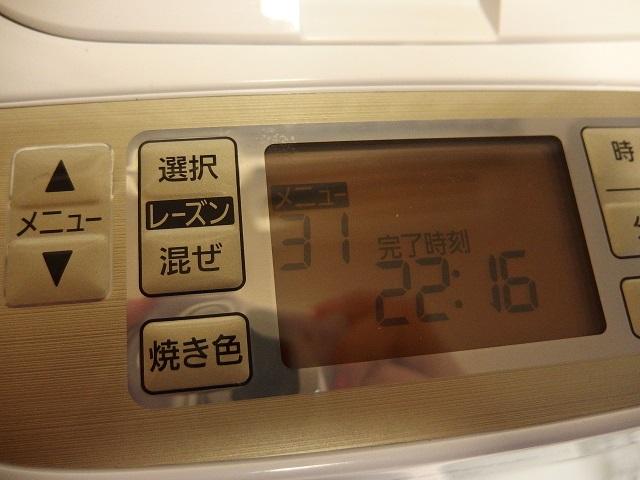 PC301373