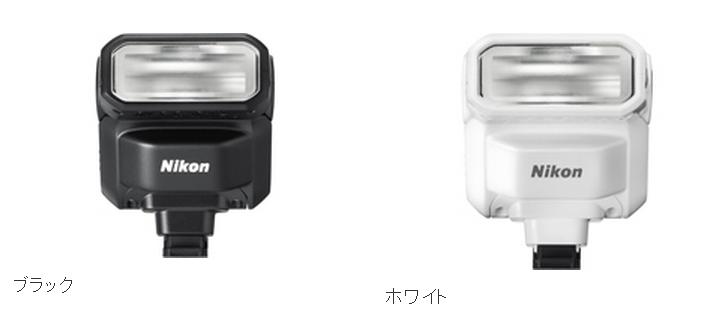 SB-N7