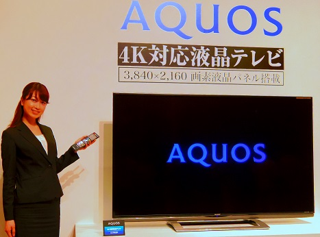 """AQUOS""UD1シリーズ"