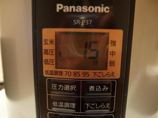 PC301355